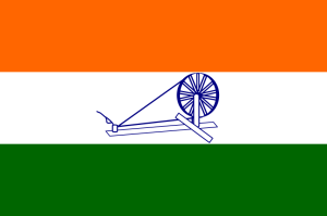 800px-1931_Flag_of_India.svg